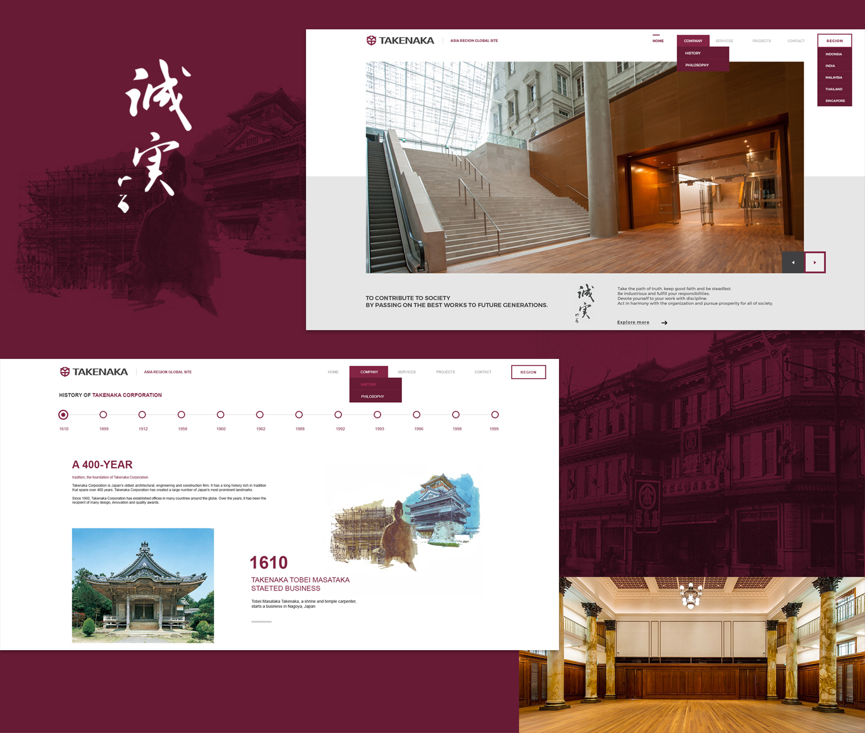 KOS Design - Takenaka