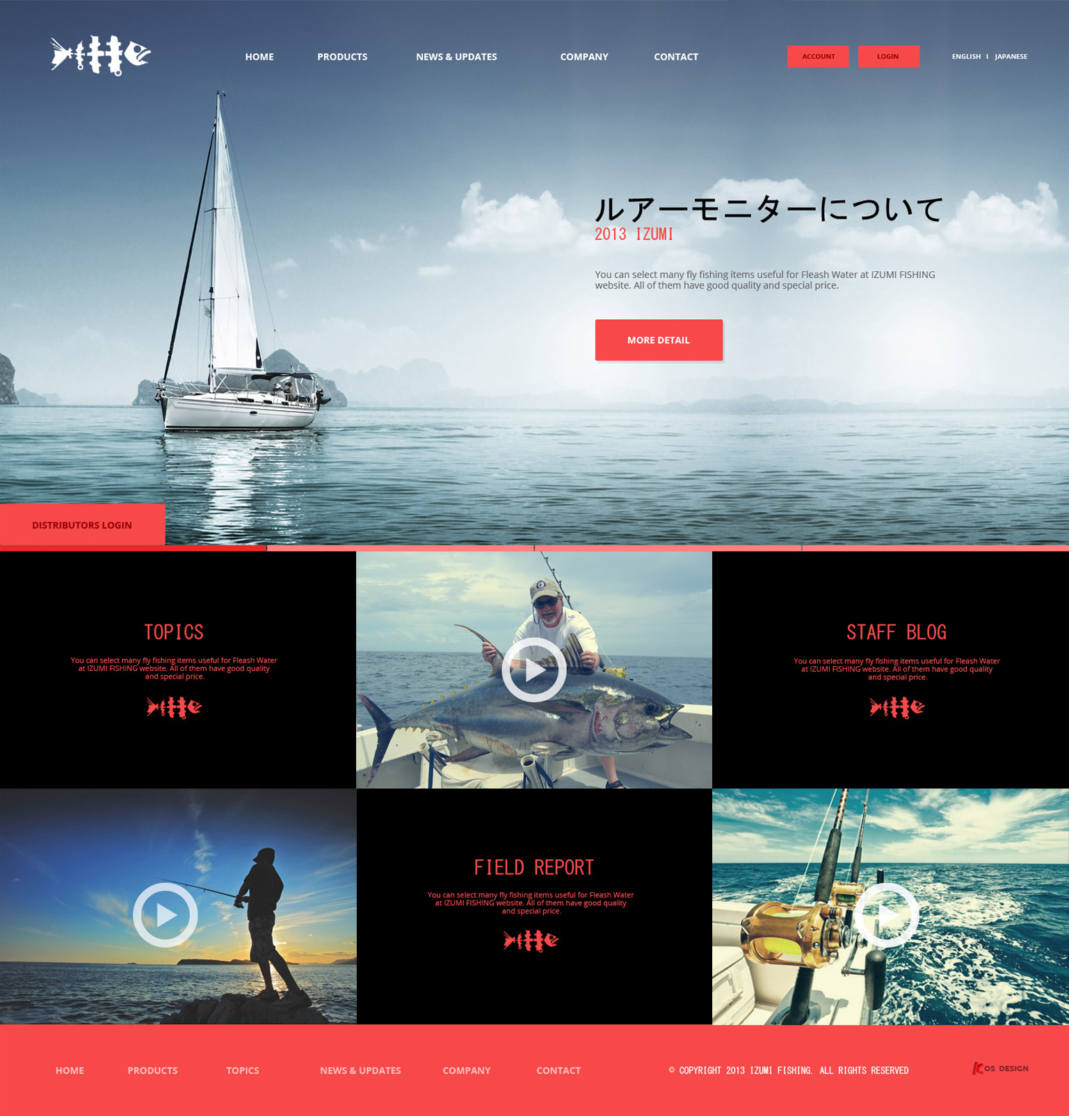 KOS Design - Izumi